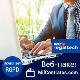 Интернет-пакет MilContratos.com